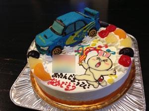 スバル・インプレッサとコニーのケーキ