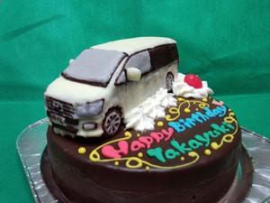 ステップワゴン立体ケーキ