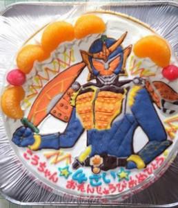 仮面ライダーケーキ