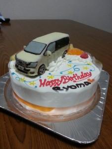 ご主人様へのサプライズ、車立体ケーキ