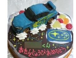 スバルBRZ立体ケーキ