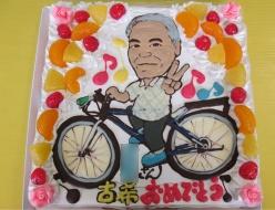 古希お祝い、似顔絵ケーキ