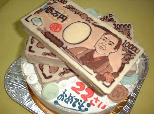お金、札束ケーキ