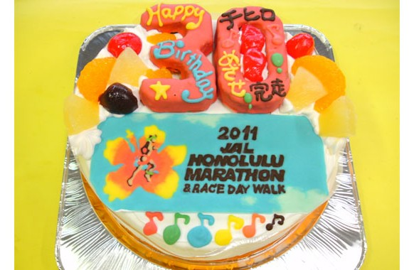 数字立体ケーキ