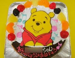 くまのプーさんケーキ