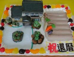 古民家イメージ還暦お祝いケーキ