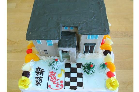 家立体ケーキ