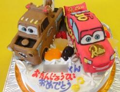 カーズ(メーターとマックィーン)立体ケーキ