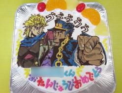 ジョジョの奇妙な冒険ケーキ