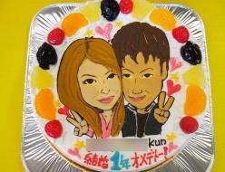 似顔絵ケーキ、ご結婚1周年記念日