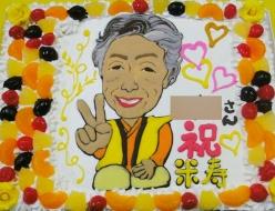 似顔絵ケーキ、米寿のお祝い