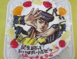 ジョジョの奇妙な冒険イラストケーキ