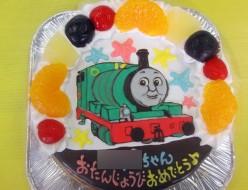 パーシーケーキ