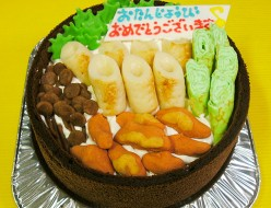 きりたんぽ鍋のケーキ