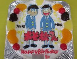 おそ松さんイラストケーキ