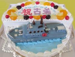 船立体ケーキ、NPO海難救助隊わしかぜ