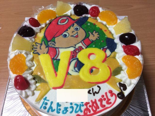 カープ坊やイラストケーキ