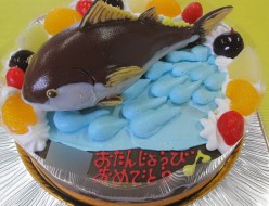 魚(まぐろ)立体ケーキ