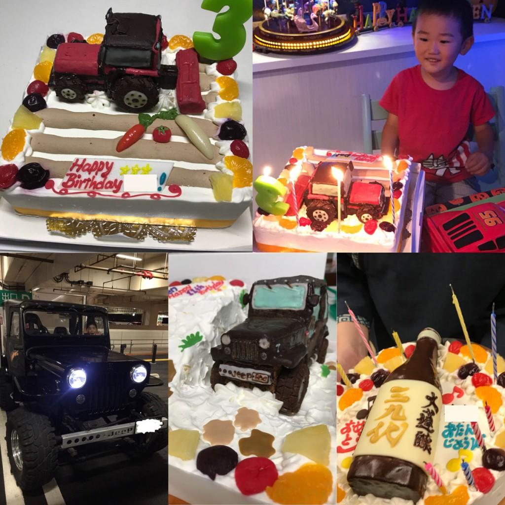 トラクターとジープ立体ケーキ