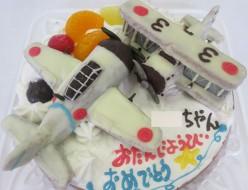 ゼロ戦飛行機立体ケーキ