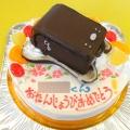 ランドセル立体ケーキ