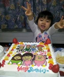 こびとづかんの似顔絵ケーキ