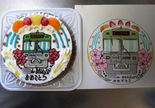 京王電車イラストケーキ