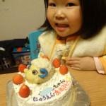 ひつじちゃんのケーキ