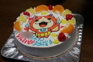 ジバニャンのケーキ