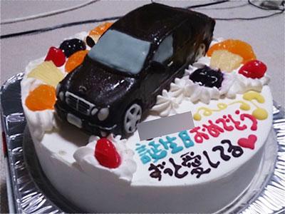 ベンツ立体ケーキ