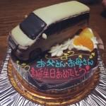 ご両親様へのサプライズに車立体ケーキ