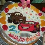 カーズケーキ