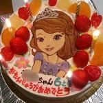 ソフィアイラストケーキ