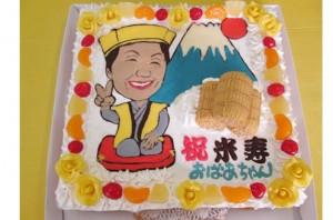似顔絵ケーキ米寿