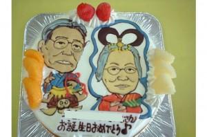 年祝いのケーキ