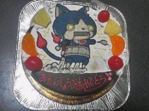 ロボニャンのケーキ
