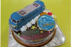 富士はやぶさ電車ケーキ
