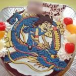 ドラゴンボールケーキ