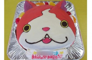 妖怪ウォッチジャバニャンケーキ