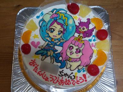 プリキュア・キュアマーメイド・パフ・アロマイラストケーキ