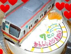 副都心線ケーキ