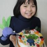 「ナゾノクサ」ポケモンキャラケーキ