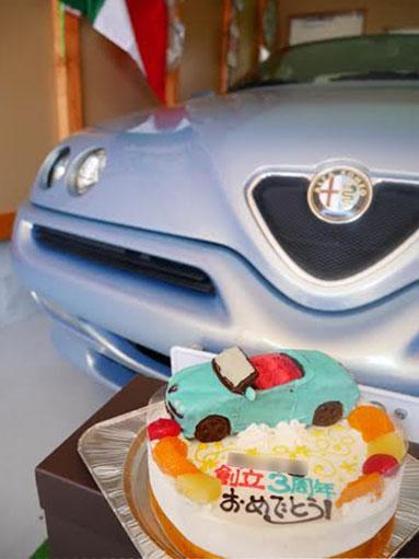 アルファロメオ車立体ケーキ