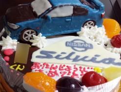 車ケーキ、日産シルビア