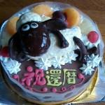 ひつじのショーンケーキ