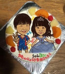 兄妹おふたりの似顔絵ケーキ