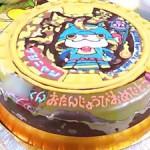 妖怪メダルブシニャンのケーキ