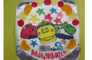 チャギントンケーキ