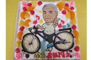 似顔絵ケーキ古希祝い