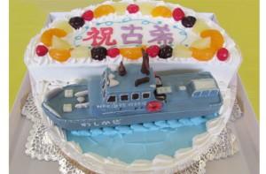 船立体ケーキ